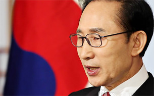 President Lee: Main Purpose of NSS is to Make Nuke Weapons-Free World