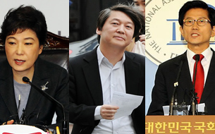 Presidential Election Registration Begins, Saenuri Lawmakers To Announce Bids