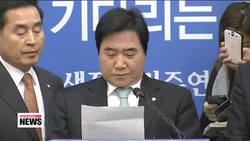 Korea's opposition party to maintain party nomination system