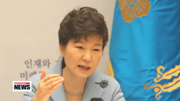 Science and technology should play essential role in creative economy: President Park