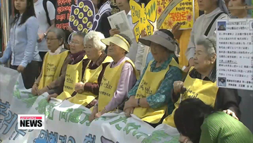 Korea, Japan to hold 'comfort women' talks in Seoul