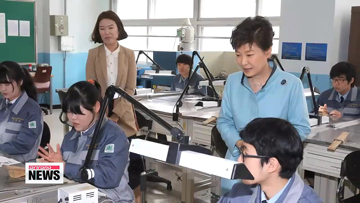 President Park highlights vocational training during visit to technical high school