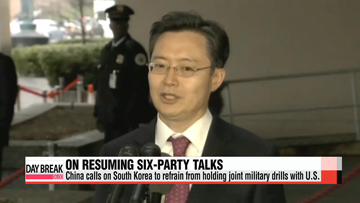 China calls on South Korea to refrain from holding joint military drills with U.S.