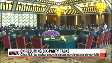 China, U.S. top nuclear envoys discuss 6-party talks resumption