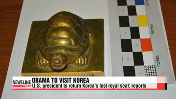 U.S. President Obama expected to return royal seals during Korea trip