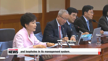 President Park apologizes over spy agency's fabrication of evidence in North Korea spy scandal