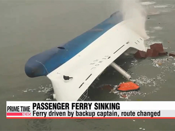 Updates for passenger ferry sinking