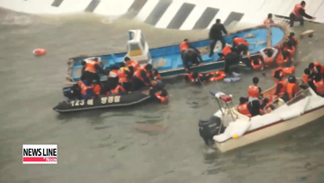 Sewol ferry passengers were told to stay put for an hour