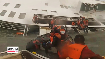 Sewol ferry had been traveling for 11 hours, 52 minutes before capsizing