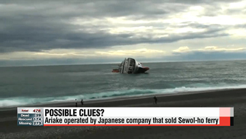 Could similar incident in Japan provide clues into Korean ferry disaster?
