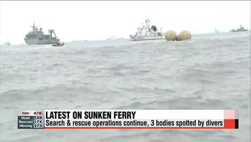 Ferry incident update; search and rescue operations continue