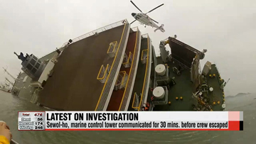 Sewol-ho ferry and marine control tower communicated for 30 mins before crew members started escaping