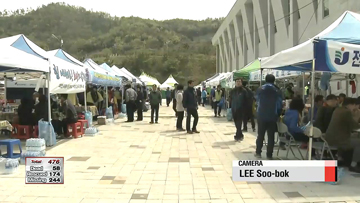 Families' unbearable wait at Jindo Indoor Auditorium continues for fifth day