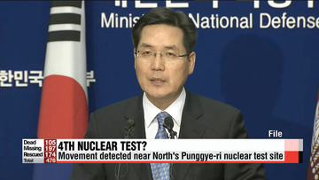 North Korean nuclear site shows increased activities