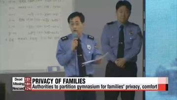 Live update on families of missing at Jindo auditorium