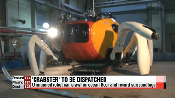 Crab-like robot to be dispatched to the sunken site