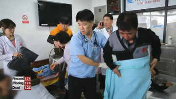 Investigations on those charged responsible for ferry accident get tough