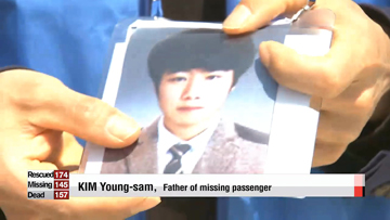 Families of those missing from ferry disaster grow restless amid rising death toll