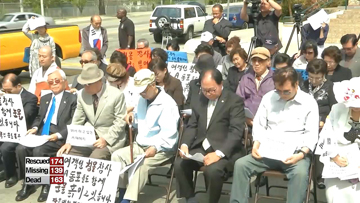 Overseas Koreans set up altars in support of Sewol-ho victims