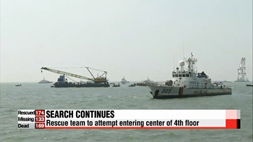 Death toll rises but no survivors found on sunken Korean ferry