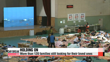 Day 10: Family of missing burst into anger at Jindo