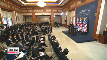 Leaders of Korea, U.S. discuss North Korea, territorial claims in Asia-Pacific