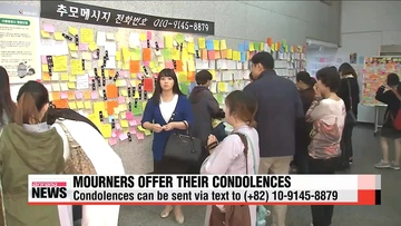 Mourners flock to Ansan Olympic Memorial Hall to offer their condolences
