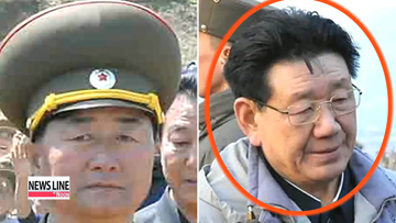 North Korean leader Kim Jong-un's confidant promoted