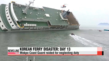 Ferry search: 188 confirmed dead; 114 still missing
