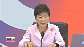 President Park may issue apology over government's handling of ferry disaster