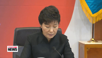 President Park apologizes for ferry disaster