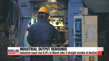 Korea's industrial output rebounds in March