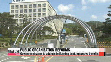 Public organizations to lower debt level by 2017