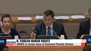 UNHRC to review North Korean human rights situation
