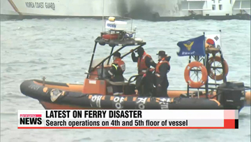 Korean ferry disaster: Day 16