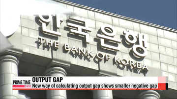 Korea's central bank report shows narrowing output gap