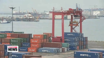 More Korean firms applying for trade adjustment assistance