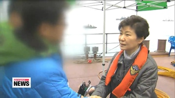 President Park Geun-hye makes second visit to Jindo island