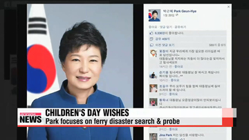 President Park sends Children's Day greeting via Facebook