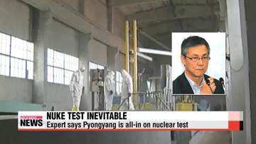 Chinese expert says 4th, 5th and 6th North Korea nuclear test inevitable
