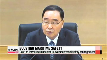 Gov't to introduce inspector to oversee vessel safety management