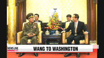 Wang Jiarui in Washington to discuss issues surrounding Korean peninsula