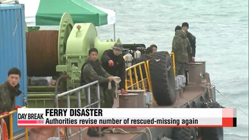 Ferry Disaster: authorities revise number of missing-rescued again