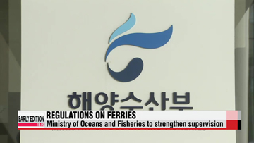 Gov't to expand its supervision on ferries