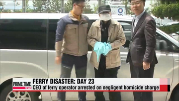 Korean ferry disaster: day 23