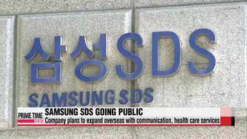 Samsung SDS going public to expand its business overseas