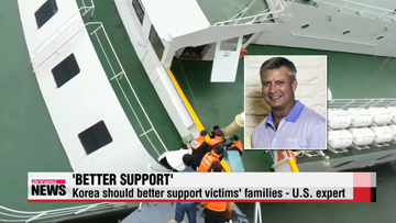 Korea should better support victims' families - U.S. expert