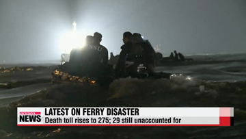 Latest on Sewol-ho ferry disaster