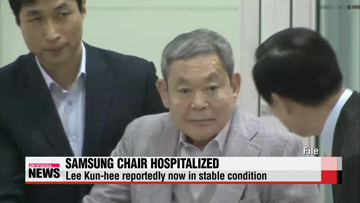Samsung Chair Lee Kun-hee hospitalized
