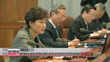 President Park Geun-hye to make public address on Sewol-ho ferry disaster soon